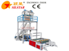 GBCE Auto Changer Roll ABA Double Screw Film Blowing Machine