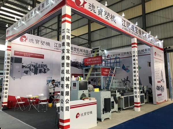 Silstar Participated in the Third Tongcheng Plastic Packaging Machinery Fair in October