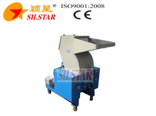 GBSC-7.5 Plastic Pulverizer (recycle machine) , Plastic Recycle Crusher Machine